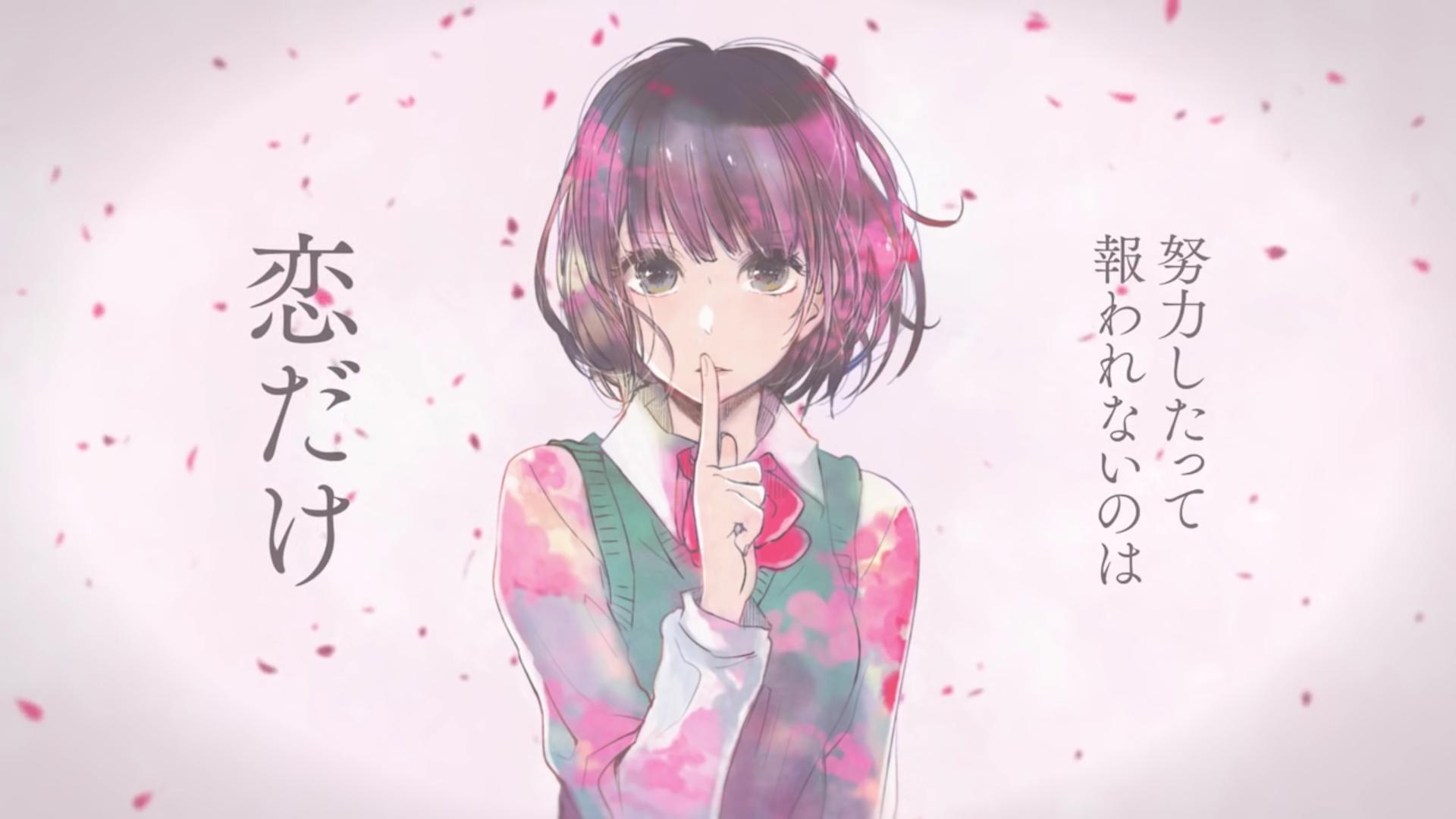 2Az4zYvDryNpw - [Aporte] Kuzu no Honkai [12/12][80MB][BD][H.264[10bit][Concluido]   - Anime Ligero [Descargas]