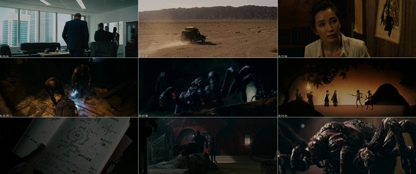 Nonton Guardians of the Tomb (2018) 1080p , 720p WEB-DL ...