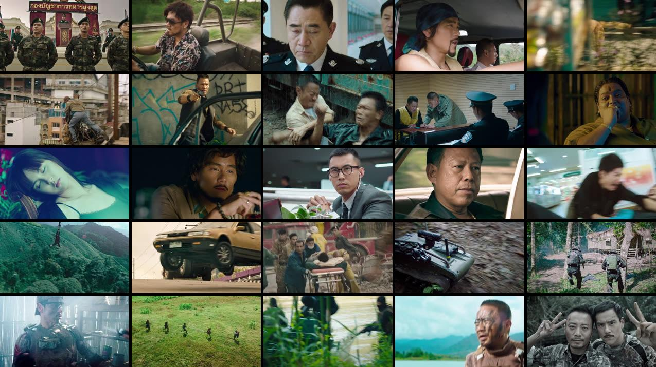 Download Film Operation Mekong (2016) BluRay 720p 1080p MP4