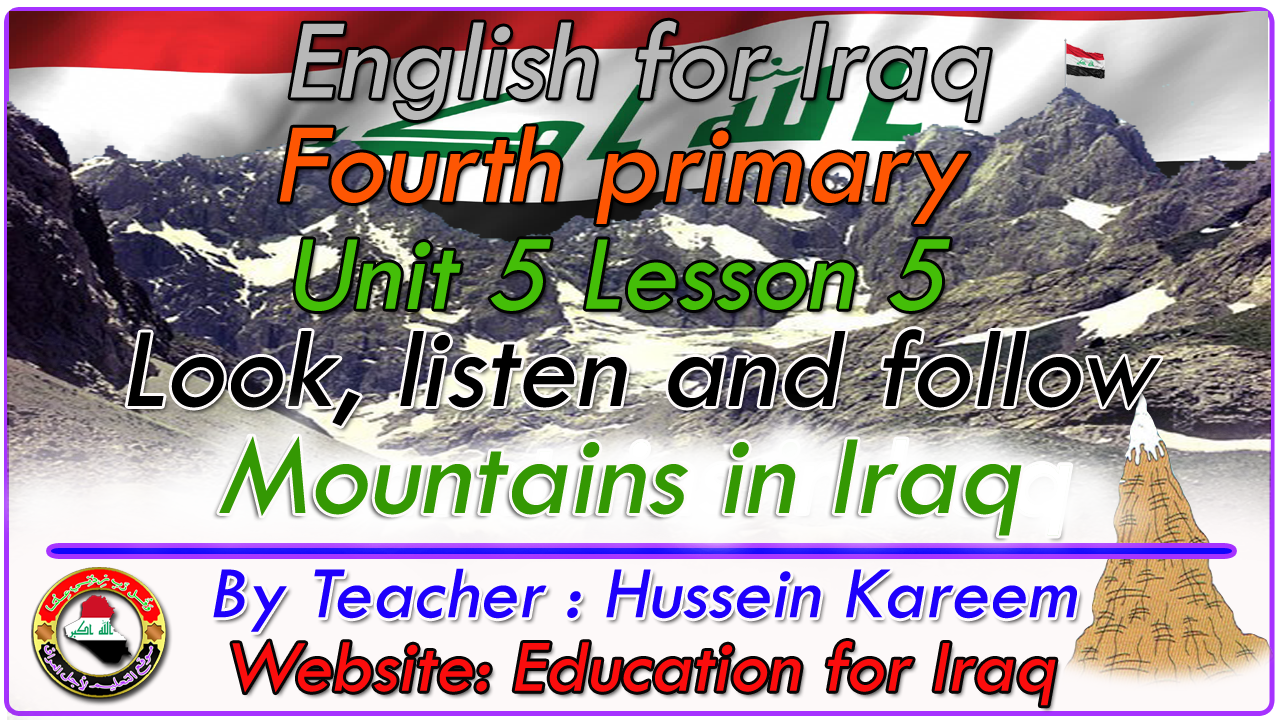 Mountains in Iraq - English for Iraq - Fourth primary