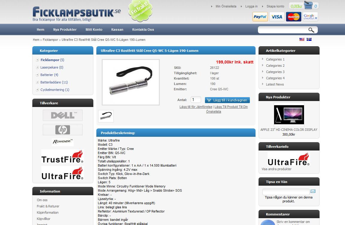 ficklampsbutik-screenshot.jpg