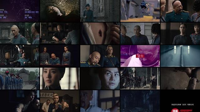 Download Film Kung Fu Traveler 2 (2018) WEBRip 1080p 720p
