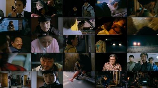 Download Film I Saw the Devil (2010) BluRay 1080p 720p