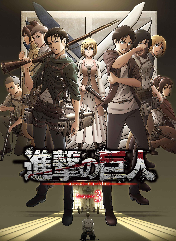 QMqGvXNkqMVY4 - [Aporte] Shingeki no Kyojin S3 [09/??][85MB][Iknime][H.265][TV][Emisión...] - Anime Ligero [Descargas]