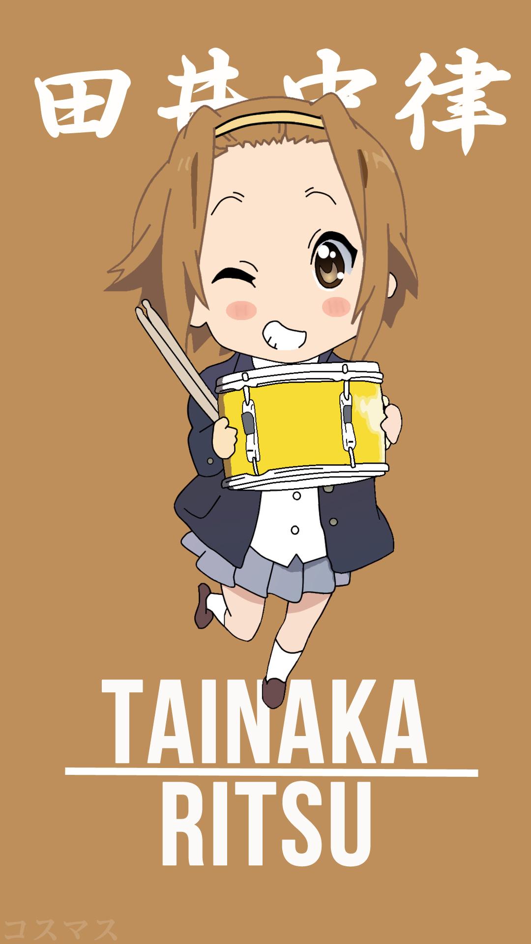 TAINAKA RITSU V2 -CSMS.jpg
