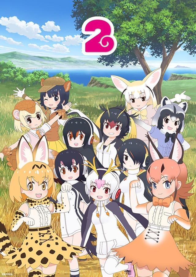 Key Visual Terbaru Yang Keren untuk Anime Kemono Friends Season 2 ~ Wibunews