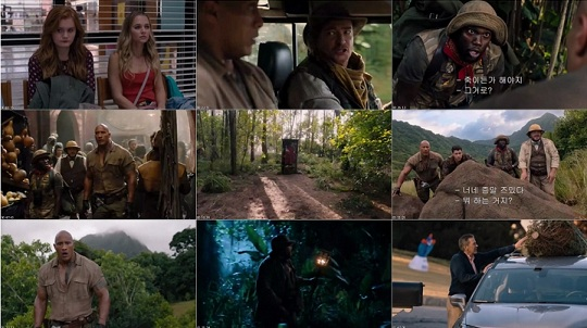 Download Film Jumanji: Welcome to the Jungle (2017) HC HDRip 720p x264