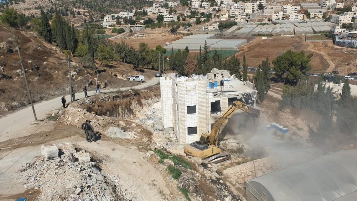 rumah Palestina