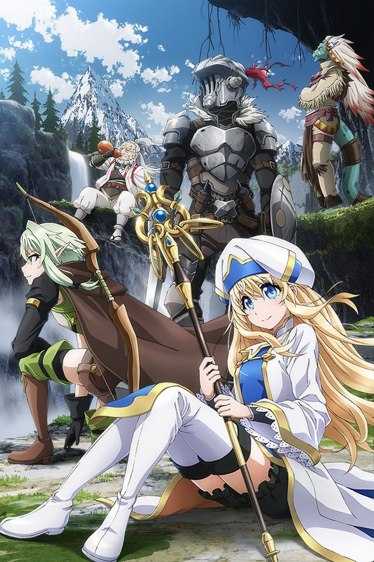 aqe2xYvYNQjGz - [Aporte] Goblin Slayer [12/12][85MB][Kashikoi][MEGA][Concluido] - Anime Ligero [Descargas]
