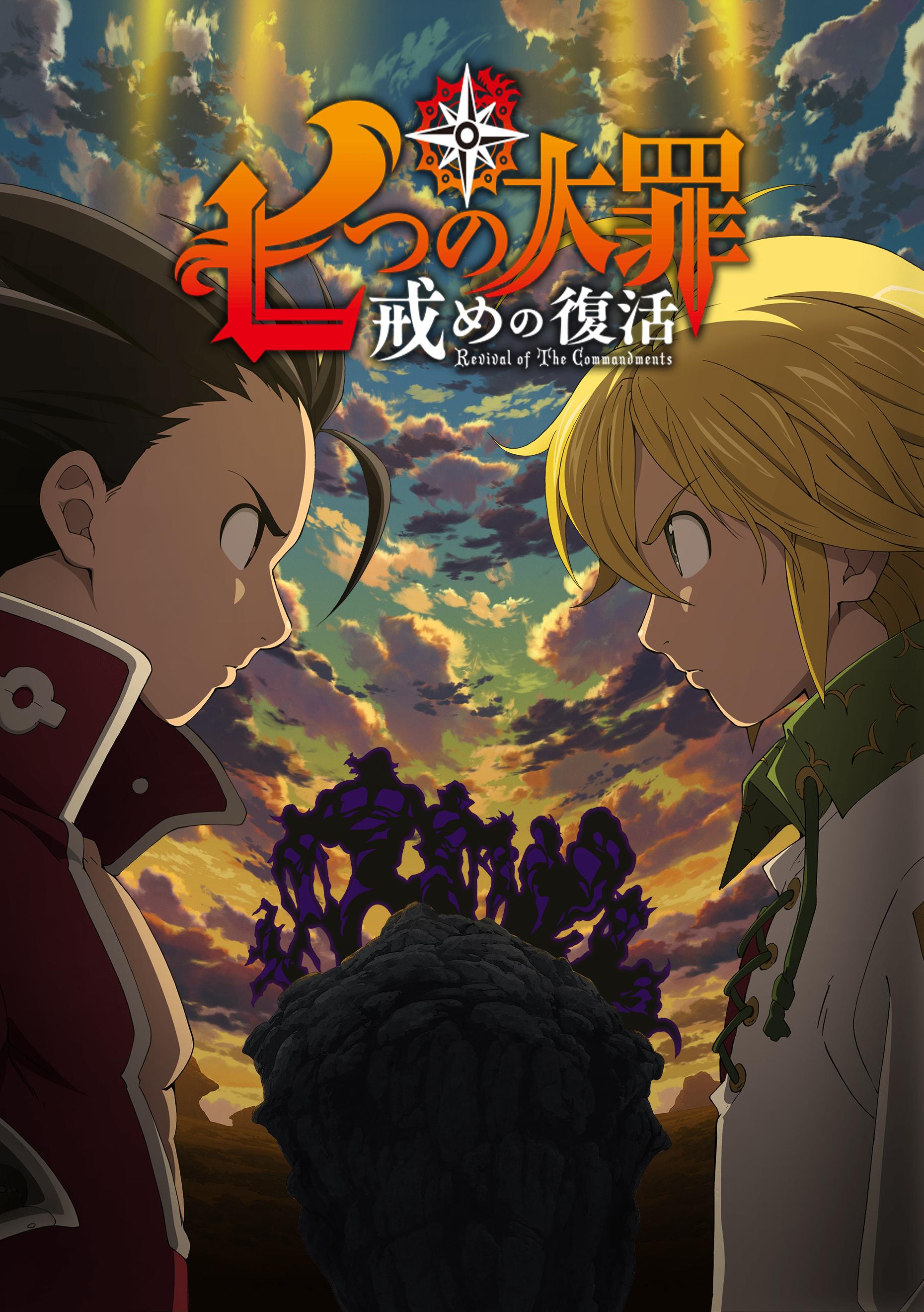 dkYqwQXDwjnma - [Aporte] Nanatsu no Taizai: Imashime no Fukkatsu [24/24][85MB][H.265][Concluido] - Anime Ligero [Descargas]