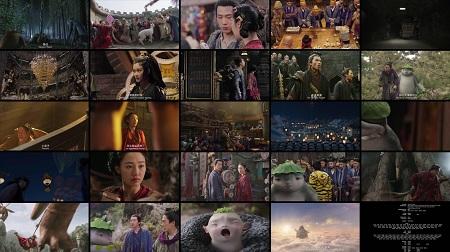 Download Film Monster Hunt 2 (2018) WEB-DL HC 720p MKV + MP4