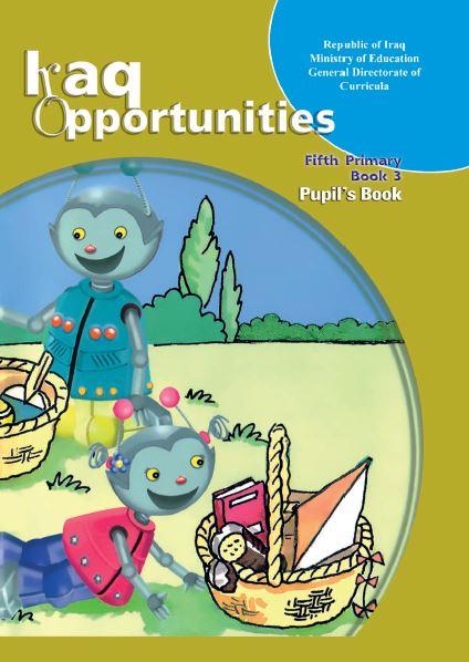 كتاب اللغة الانكليزي للخامس الابتدائي مع دليل المعلم لمنهج فرص العراق  pdf
