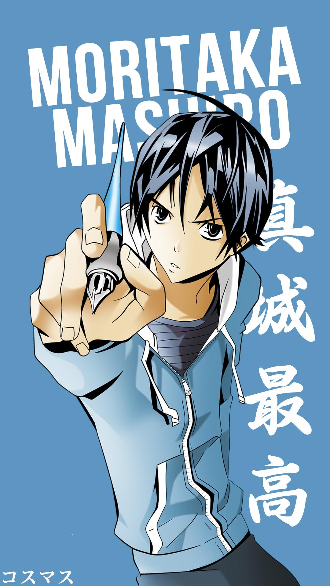 MORITAKA MASHIRO -CSMS.jpg