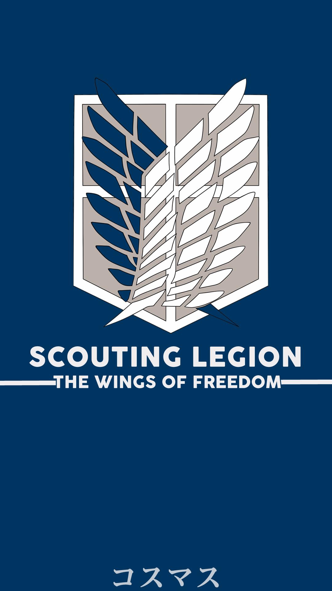 SCOUTING LEGION LOGO -CSMS.jpg