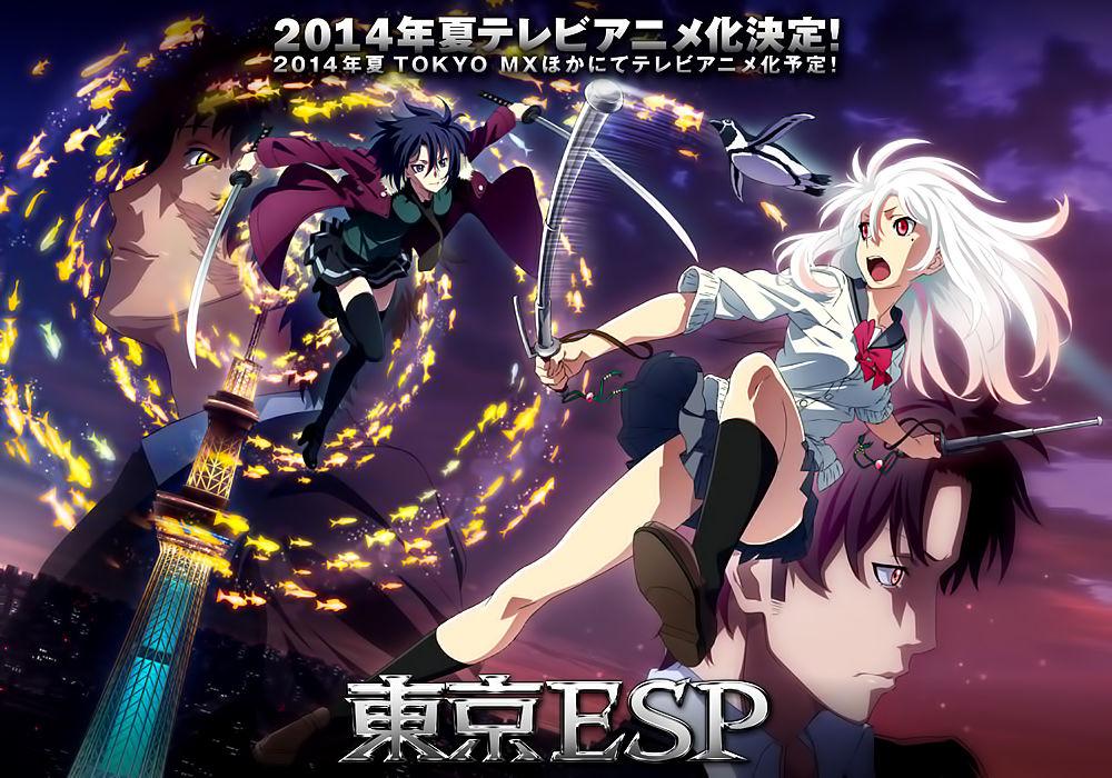 pVZWny2rQZ83W - [Aporte] Tokyo Esp [75MB][12/12][Finalizada] - Anime Ligero [Descargas]