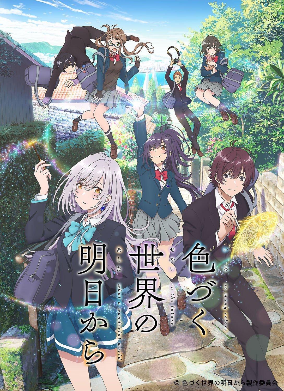 qGX53vYv86z3K - [Aporte] Irozuku Sekai no Ashita kara [13/13][85MB][Yashiro][MEGA][Concluido.] - Anime Ligero [Descargas]